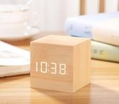 多功能鬧鐘創意靜音學生用床頭數字臥室電子時鐘男女宿舍桌面簡約 檸檬衣舎
