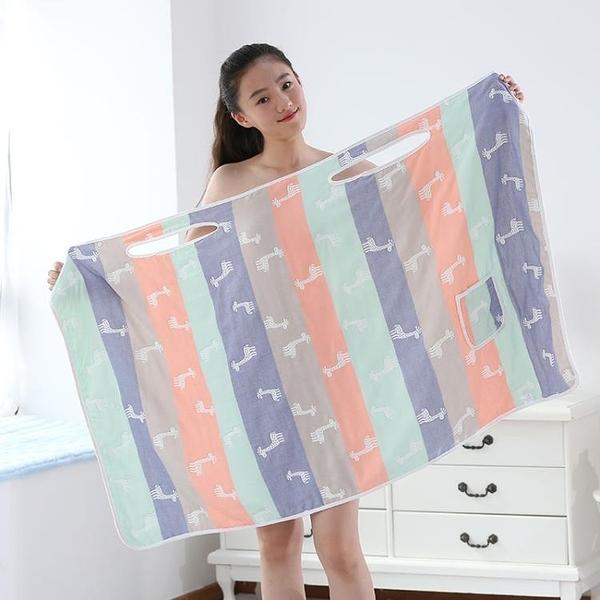 毛巾浴巾女 可穿可裹紗布浴巾