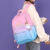 書包 書包女小學生1-3-4-5-6年級初高中生背包韓版輕便時尚雙肩包 紓困振興