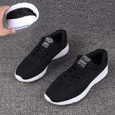 超輕軟底全網布面透氣韓版時尚男女情侶款運動鞋跑步鞋慢跑鞋 可可鞋櫃
