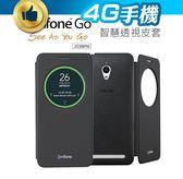 原廠 透視皮套 華碩 ASUS ZenFone GO / ZC500TG 手機 保護 開視窗 出清 ~4G手機
