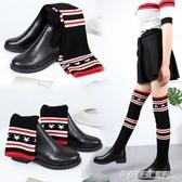 毛線長靴女膝上秋冬新款襪靴粗跟長筒彈力針織鞋膝上高筒靴ATF  英賽爾