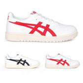 ASICS JAPAN S 女休閒運動鞋(免運 慢跑 亞瑟士 復古≡排汗專家≡