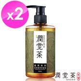 【茶寶 潤覺茶】金萃瞬澤洗髮露350ml(2瓶組)