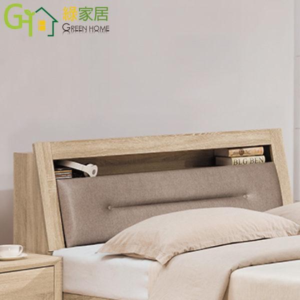 【綠家居】巴拉圭 時尚5尺木紋雙人床頭箱(不含床底+不含床墊)