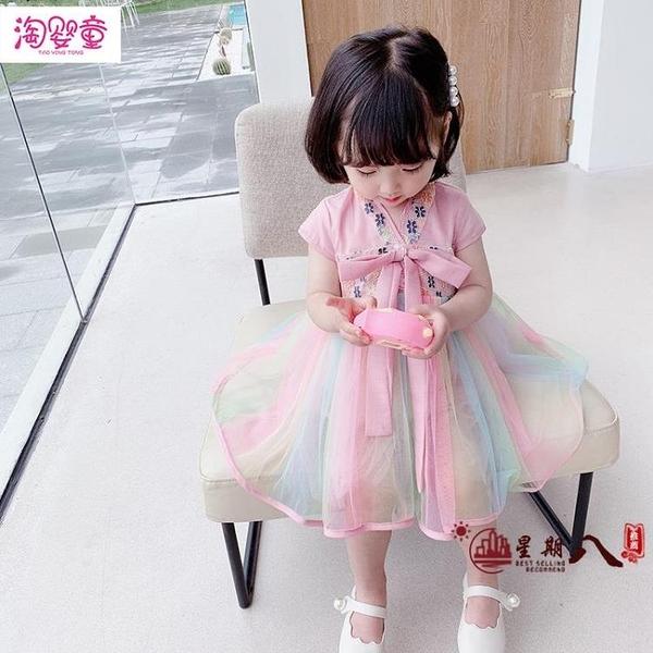 VK女童洋裝 女寶寶漢服夏女童夏裝儒裙 2-3歲女嬰兒童小童古裝連衣裙超仙唐裝OB8574