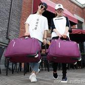 旅行包女手提拉桿包男韓版行李包防水牛津布大容量登機箱包新款igo 美芭