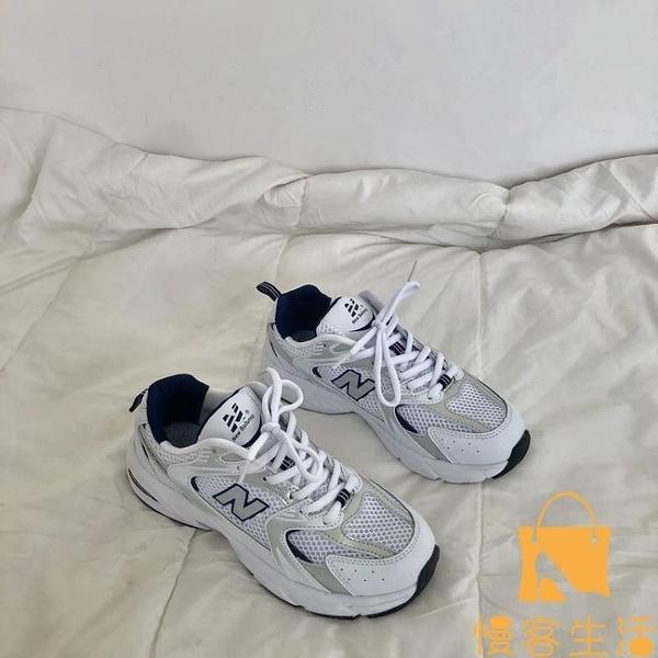 老爹鞋女復古增高百搭運動鞋男韓版網面跑步鞋【慢客生活】