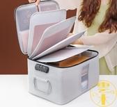 家庭文件證件收納包大容量資料戶口本護照卡包整理盒【雲木雜貨】