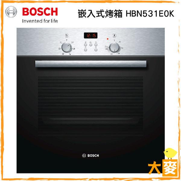 公司貨【德國 BOSCH】嵌入式烤箱 HBN531E0K (數量有限,售完為止)