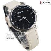 LICORNE 力抗 任意搭配 屬於你獨一無二的錶 真皮 黑面x白色 女錶 LT124LWBW+LT124LICL