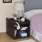 ONE HOUSE-時尚床頭櫃/電視櫃/茶几/電話架/雙色可選