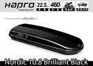 ||MyRack|| Hapro Nordic 10.8 Brilliant Black 雙開車頂行李箱 車用行李箱