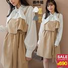 1015 超可愛附綁帶吊帶裙!襯衫領口可綁結,一次購入兩件式,約會穿搭不煩惱!