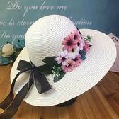 小花朵大沿草帽女夏小清新沙灘帽英倫夏天出游遮陽百搭旅游帽子女