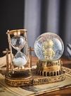 創意宇航員沙漏計時器流沙水晶球擺件男生兒童房間臥室書桌裝飾品 小天使