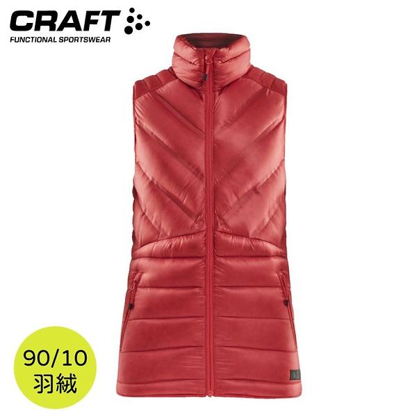 【CRAFT 瑞典 女 輕量羽絨背心《紅》】1908009/保暖背心/羽絨背心