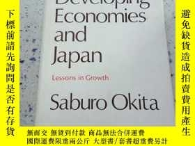 二手書博民逛書店the罕見developing economies and ja