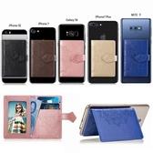HTC U12 life U12Plus Desire12+ U11 EYEs U11 Plus 曼陀羅卡夾 透明軟殼 手機殼 插卡殼 保護殼 訂製
