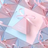 新款抖音喜糖盒創意結婚浪漫韓式婚禮喜糖禮盒裝糖果盒子紙盒裝煙YYJ 青山市集