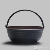 鑄鐵燉鍋 家用無涂層日式不粘鍋老式生鐵湯鍋加厚日本湯鍋壽喜鍋 YXS娜娜小屋