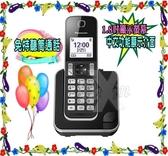 ◤中文顯示+免持聽筒通話 ◢國際牌 DECT電話機KX-TGD310TW (公司貨)