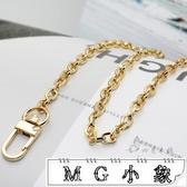 MG 鍊條-毫米淺金色立體包包鍊