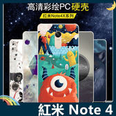 Xiaomi 小米 紅米機 Note 4X/4 彩繪磨砂手機殼 PC硬殼 卡通塗鴉 超薄防指紋 保護套 手機套 背殼 外殼