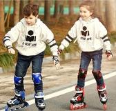 直排輪溜冰鞋兒童全套套裝旱冰輪滑鞋男童女初學者中大童成年女生大學生~ 出貨八折下殺~
