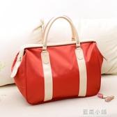 旅行包女手提包大容量行李包短途女旅游包出差登機包韓版潮旅行袋 藍嵐