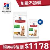 【買大送小】Hill's希爾思 原廠正貨 幼貓 均衡發育4KG + 贈2KG