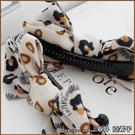 『坂井.亞希子』優雅感斑點豹紋碎花布扭扭夾
