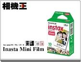 ★相機王★FUJIFILM Instax Mini 專用拍立得 相紙 底片﹝空白﹞單包裝 Mini 25、50S、70、90適用