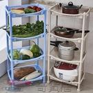 廚房置物架水果蔬菜架廚房用具用品收納架轉...