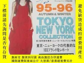 二手書博民逛書店FASHION罕見NEWS 95-96Y25299