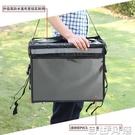 保溫袋 外賣箱送餐箱大號商用冷藏保溫箱30L48L62L車載配送美團外賣箱子 自由角落