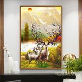 現代北歐式風格玄關裝飾畫客廳沙發背景牆畫掛畫壁畫美式簡約油畫MBS「時尚彩虹屋」