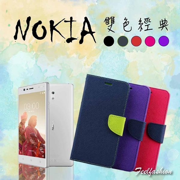 Nokia 6 (2018) / Nokia 7 Plus Nokia 6X 經典款 側掀可立 保護皮套 殼 書本式 手機支架