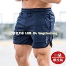 速干運動短褲男夏寬鬆薄款休閒籃球訓練籃球五分褲跑步大碼健身褲【探索者戶外生活館】