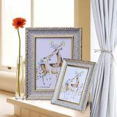 相框擺台5寸6寸七7寸8寸10寸12寸六掛牆創意歐式組合唇印A4畫框igo  莉卡嚴選