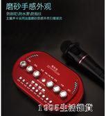 Z9声卡套装手机直播设备全套快手全民K歌神器喊麦唱歌通用 1995生活雜貨igo