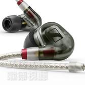 【送收納盒】Sennheiser IE 500 PRO 黑色 專業入耳式監聽