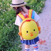 小童書包 2-3-4歲小童書包小雞書包幼稚園早教包 兒童男女寶寶蛋殼雙肩背包 4色