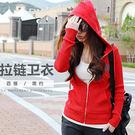 女裝 韓版 外套 女 新品 學生 運動風 連帽 衛衣 修身 大碼 打底衫