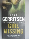 【書寶二手書T4/原文小說_HMV】Girl Missing_Tess Gerritsen