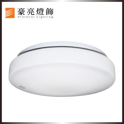 【豪亮燈飾】旭光 15W LED節能吸頂燈(白光)~客廳燈、房間燈、美術燈、吸頂燈、吊扇燈