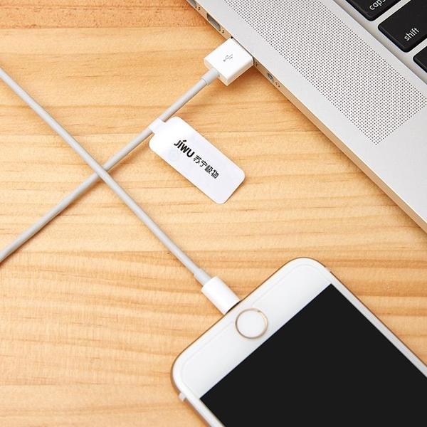 蘋果數據線11/11Pro、11ProMax、XR、ipad充電線 加長 麥琪精品屋