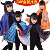 萬聖節兒童披風女童表演演出服裝魔法師巫婆斗蓬套裝幽靈南瓜披風