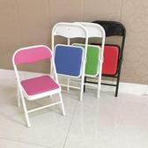 兒童桌椅 小椅子兒童坐凳寶寶矮椅子靠背椅羅門摺疊學習幼兒園 萬寶屋