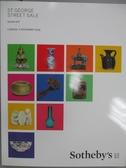 【書寶二手書T9/收藏_XAC】Sotheby s_ST George Street Sale:Aaisn Art_20